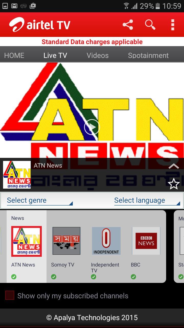 Airtel Mobile TV Bangladesh screenshot 3
