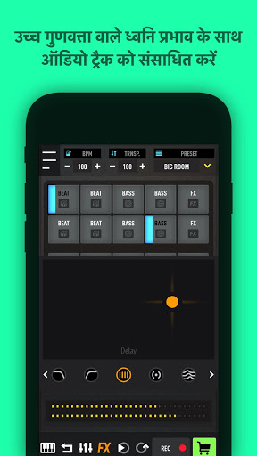 MixPads - Drum pad machine & DJ Audio Mixer 3 تصوير الشاشة