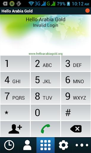 HelloArabiaGold 2 تصوير الشاشة