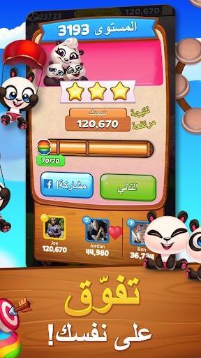 Bubble Shooter: Panda Pop! 4 تصوير الشاشة