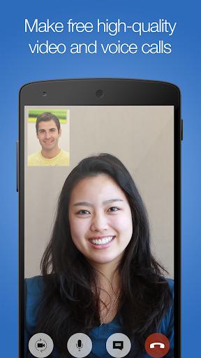 imo free HD video calls and chat screenshot 1