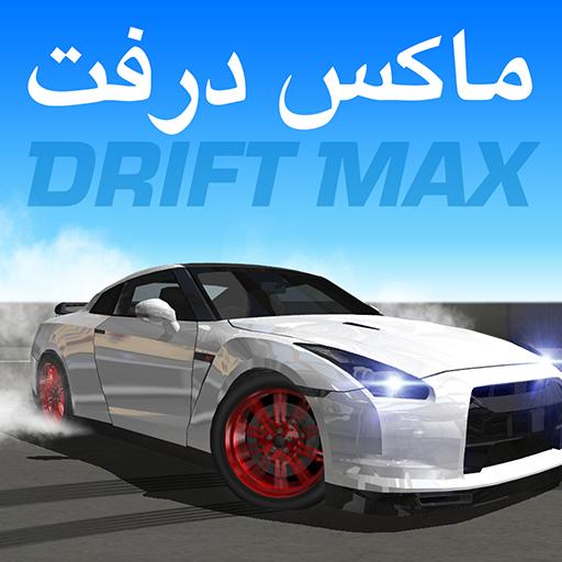 Drift Max درفت أيقونة