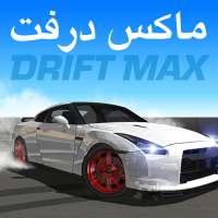 Drift Max درفت on 9Apps