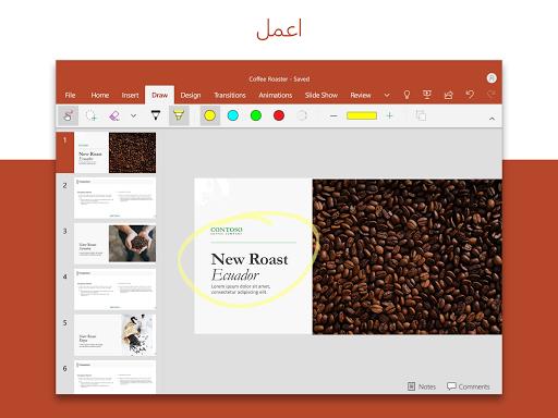 Microsoft PowerPoint 8 تصوير الشاشة