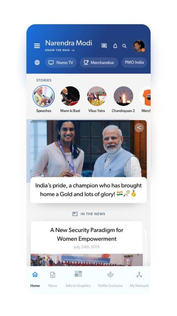 Narendra Modi - Latest News, Videos and Speeches screenshot 1