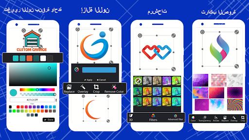 Logo Maker & Editor صانع الشعار: صمم شعارك الخاص 8 تصوير الشاشة