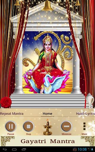 Gayatri Mantra 18 تصوير الشاشة