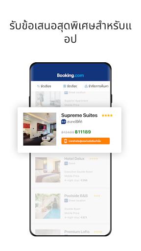 Booking.com ที่พักราคาพิเศษ screenshot 2