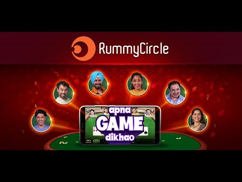 RummyCircle - Play Ultimate Rummy Game Online Free 1 تصوير الشاشة