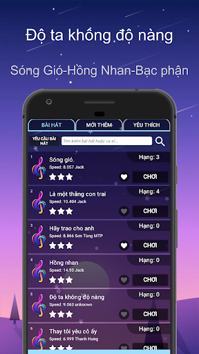 Song Tiles - Song gio Bac phan - Magic Tiles Piano 1 تصوير الشاشة