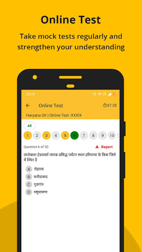 Dhurina - Live Classes, Online Test, eBooks, Notes screenshot 7