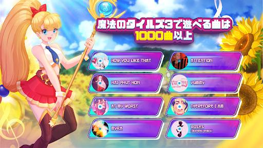 魔法のタイルズ3: ピアノ曲 & ゲーム screenshot 5