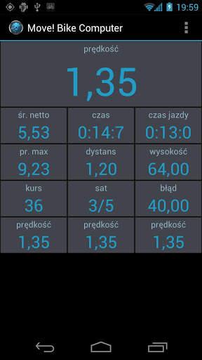 Move! Bike Computer screenshot 1