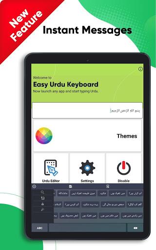 Easy Urdu Keyboard 2021 - اردو - Urdu on Photos 9 تصوير الشاشة