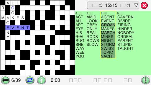 단어를 기입 Fill in Words screenshot 8