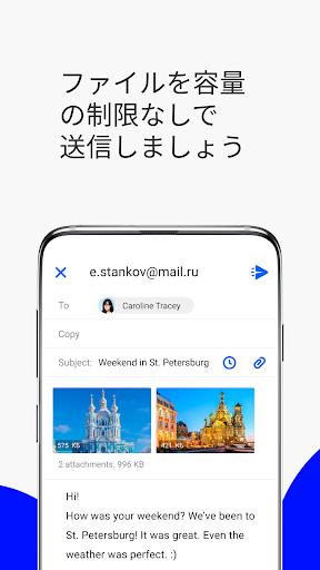 フリー電子メールアプリ日本 by Mail.Ru screenshot 3