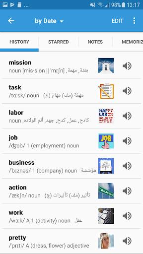 مترجم وقاموس إنجليزي-عربي 3 تصوير الشاشة