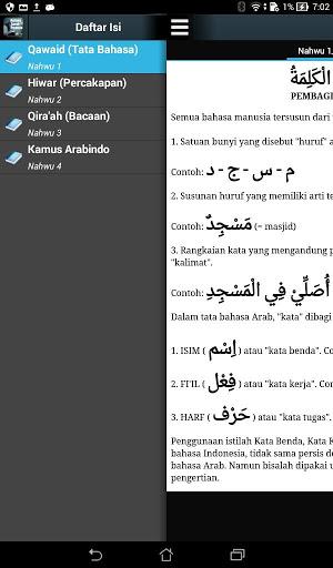 Nahwu Sorof dan Bahasa Arab screenshot 2