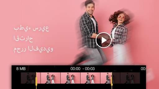 Slow Motion Fast Motion Video screenshot 8