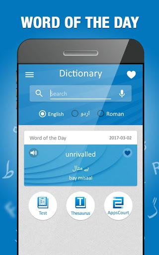 English to Urdu Dictionary screenshot 5