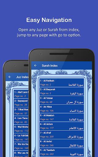 HOLY QURAN - القرآن الكريم screenshot 8