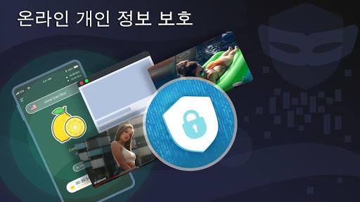 3X VPN - 안전한 서핑, 앱 및 사이트 부스트 screenshot 5