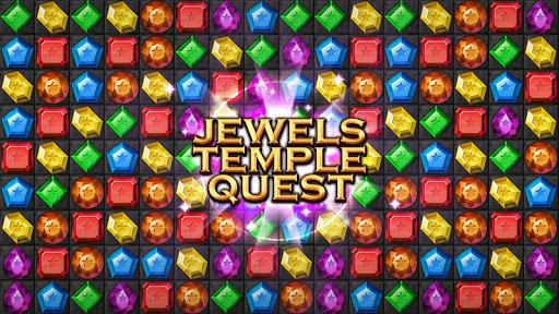 Jewels Temple Quest : Match 3 स्क्रीनशॉट 1