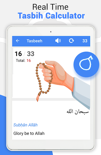 Step By Step Salah - Namaz screenshot 11
