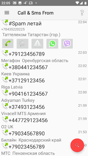 Call & Sms From screenshot 2