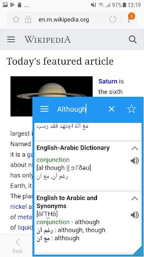 مترجم وقاموس إنجليزي-عربي 1 تصوير الشاشة