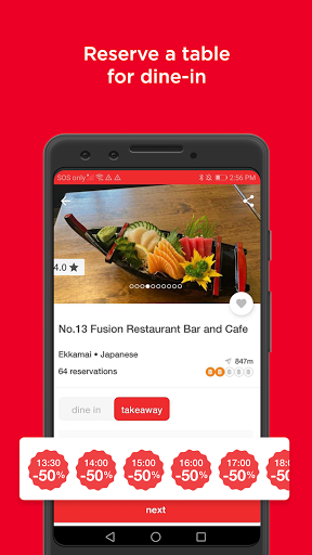 eatigo – discounted restaurant reservations screenshot 2