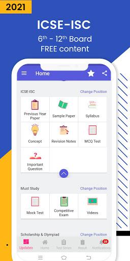NCERT Books , NCERT Solutions screenshot 4