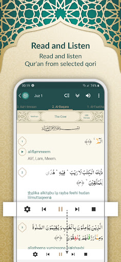 Quran English screenshot 3