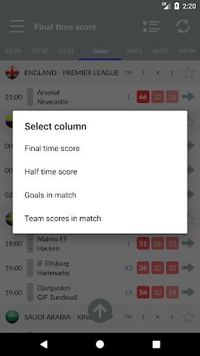 تنبؤات وإحصائيات كرة القدم والمراهنات 7 تصوير الشاشة