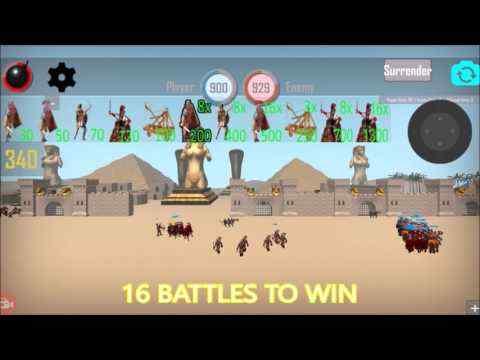 إمبراطورية الرومانية بعثة مصر screenshot 1