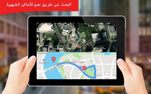 GPS الأقمار الصناعية - حي أرض خرائط & صوت التنقل 3 تصوير الشاشة