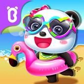 صيف صغير الباندا: العطلة أيقونة