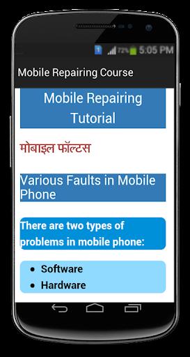 Mobile Repairing screenshot 3