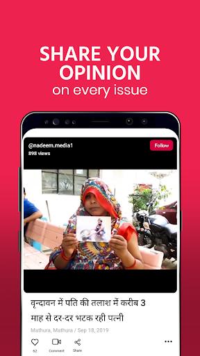 Public - Indian Local Videos screenshot 7