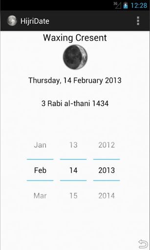 Islamic Hijri Date screenshot 1