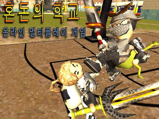 혼돈의 학교 - 온라인 게임 screenshot 7