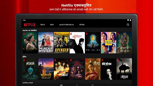 Netflix स्क्रीनशॉट 10
