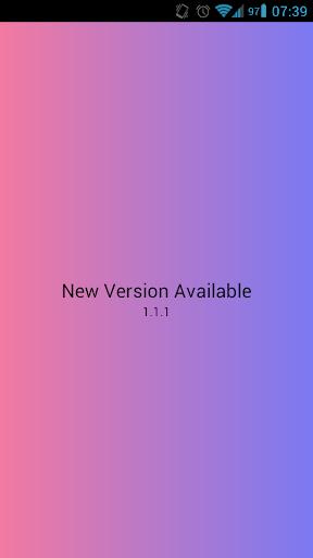 New Version Available 1 تصوير الشاشة
