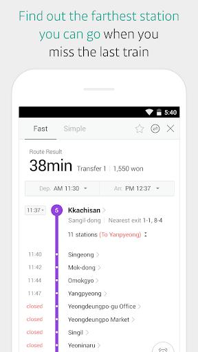 KakaoMetro - Subway Navigation screenshot 3