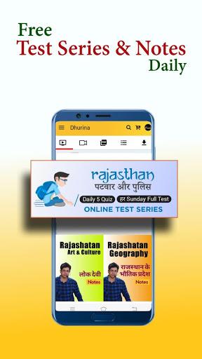 Dhurina - Live Classes, Online Test, eBooks, Notes screenshot 2