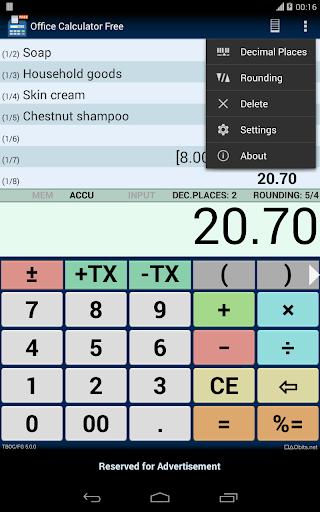 Office Calculator Free 9 تصوير الشاشة