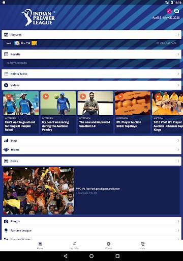 IPL 2020 screenshot 7