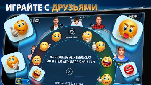 Техасский и Омаха покер: Pokerist скриншот 4