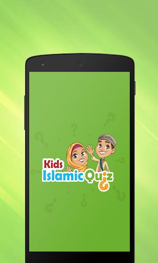 Islamic Quiz 1 تصوير الشاشة