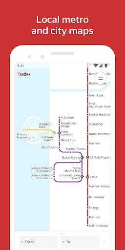 Yandex.Metro — detailed metro maps and route times screenshot 6